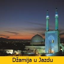 Džame u Jazdu